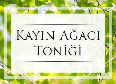 squarekayin